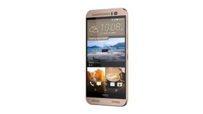 Setup hotspot on HTC One Me