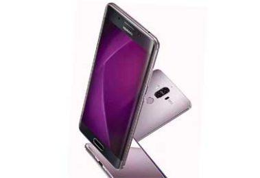 Setup Hotspot on Huawei Mate 9 Pro