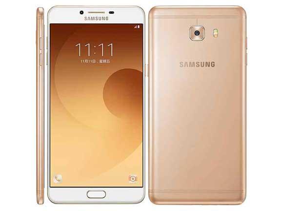 Setup Hotspot on Samsung Galaxy C9 Pro
