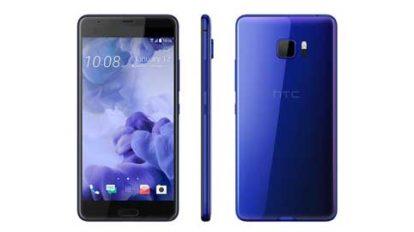 Setup Hotspot on HTC U Ultra